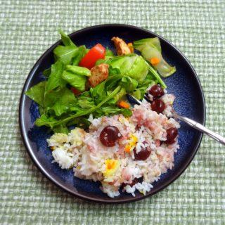 Persian Saffron Rice with Sour Cherries